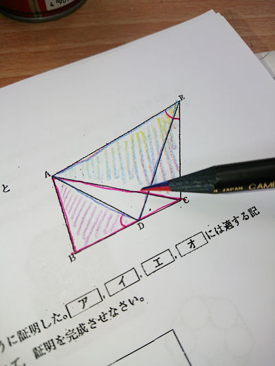 多色色鉛筆