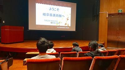 「岐阜県美術館の歩き方」ありがとうございました!